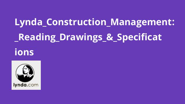 Lynda Construction Management: Reading Drawings & Specifications