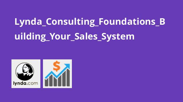 آموزش طراحی و پیاده سازی سیستم فروش قدرتمند