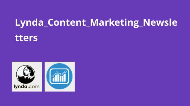 بازاریابی محتوا از طریق خبرنامه های ایمیلی