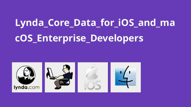 Lynda Core Data for iOS and macOS Enterprise Developers