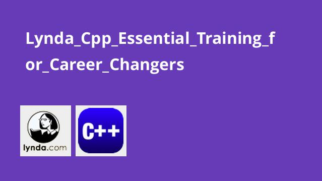 Lynda C++ Essential Training for Career Changers