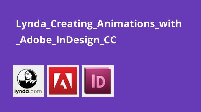 ساخت انیمیشن با Adobe InDesign CC