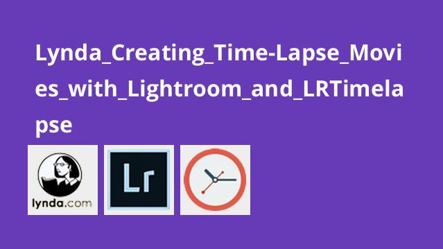 آموزش ساخت فیلم های Time-Lapse با Lightroom و LRTimelapse