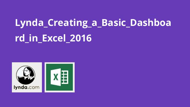 Lynda Creating a Basic Dashboard in Excel 2016