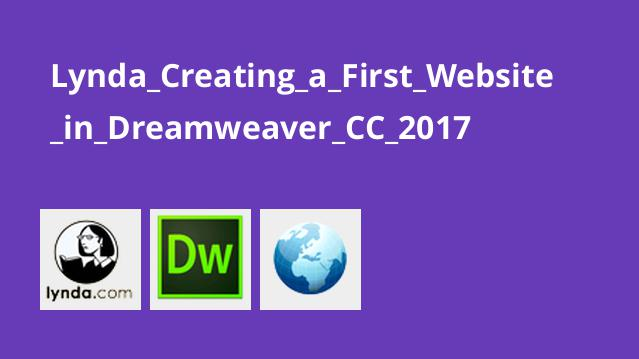 Lynda Creating a First Website in Dreamweaver CC 2017