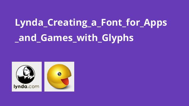 آموزش ساخت فونت برای بازی ها و اپلیکیشن ها با Glyphs