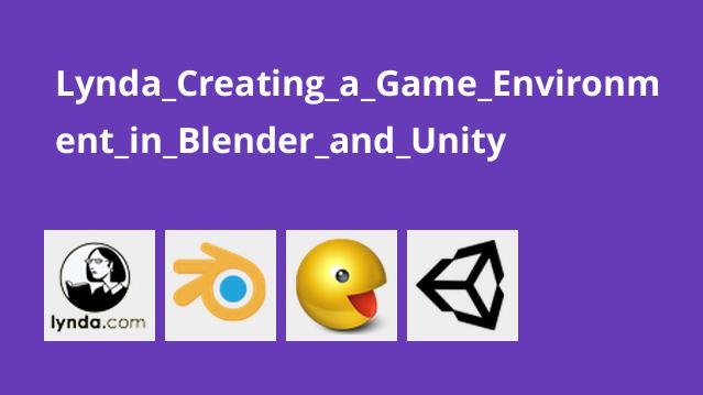 Lynda_Creating_a_Game_Environment_in_Blender_and_Unity