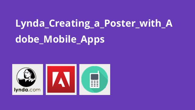 Lynda_Creating_a_Poster_with_Adobe_Mobile_Apps