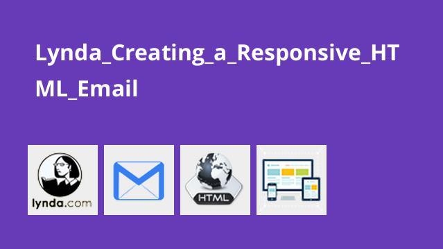 ساخت ایمیل واکنشگرا با HTML