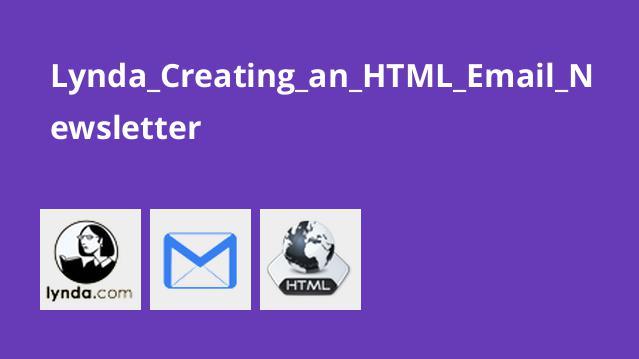 آموزش ساخت یک خبرنامه ایمیلی HTML