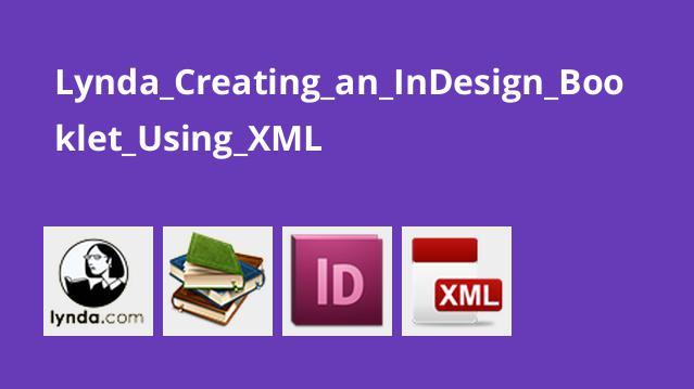 ساخت کتابچه در InDesign با فتوشاپ