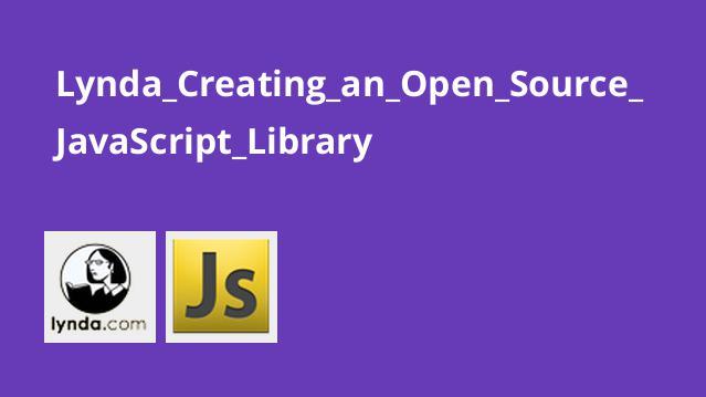 آموزش ایجاد کتابخانه متن باز جاوااسکریپت