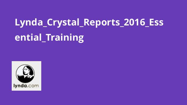 آموزش کریستال ریپورت 2016 – Lynda Crystal Reports 2016 Essential