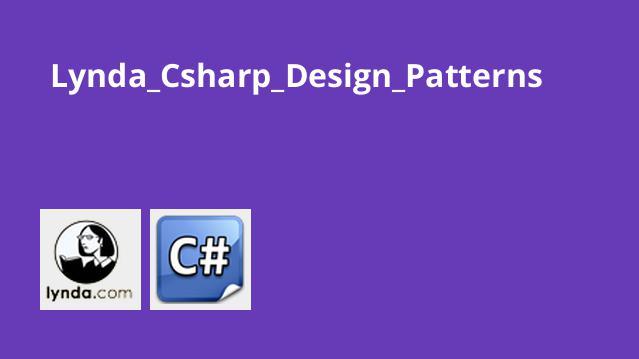 الگوهای طراحی در سی شارپ