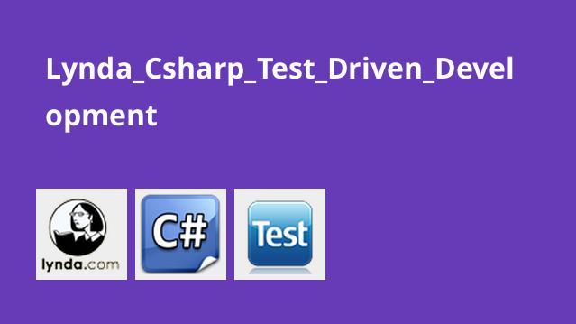 آموزش برنامه نویسی سی شارپ آزمون محور