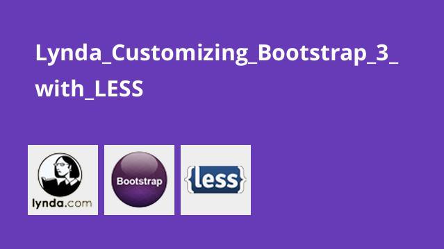 سفارشی سازی Bootstrap 3 با LESS