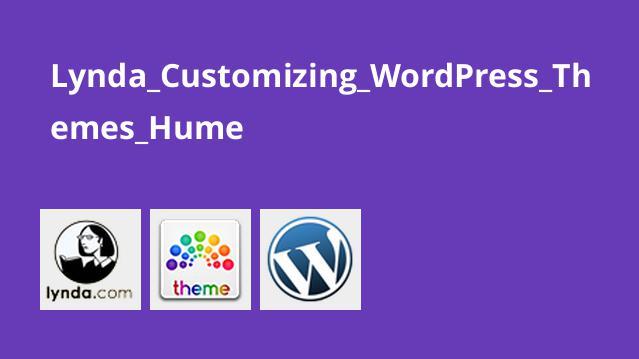 آموزش سفارش سازی تم های وردپرس: Hume