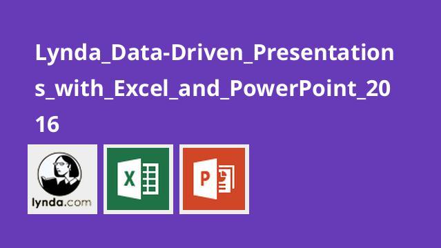 آموزش ارائه داده محور با Excel و PowerPoint 2016