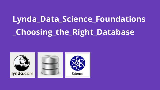 آموزش اصول علم داده – انتخاب پایگاه داده مناسب