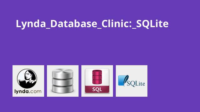 دوره Database Clinic: آموزش SQLite