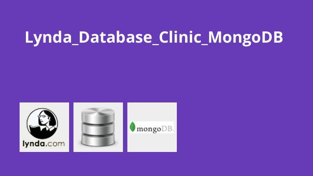 دوره Database Clinic: آموزش MongoDB