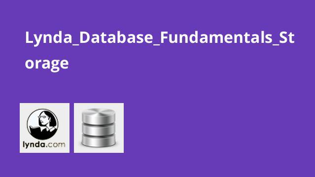 اصول ذخیره سازی در پایگاه داده