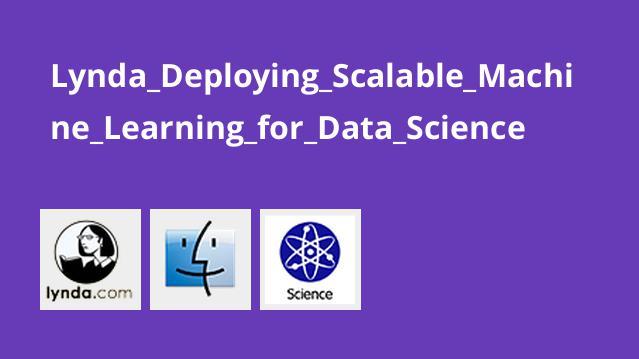 آموزش استقرار یادگیری ماشینی مقیاس پذیر برای علم داده