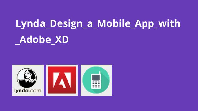 Lynda Design a Mobile App with Adobe XD