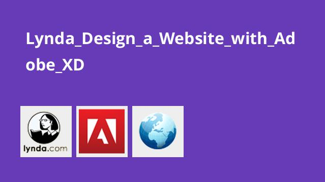 Lynda Design a Website with Adobe XD