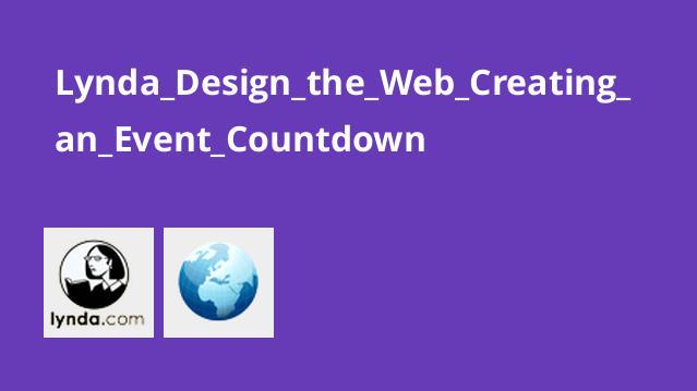 ایجاد رویداد شمارش معکوس در وب سایت