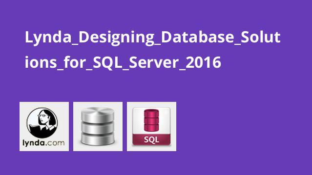 Lynda Designing Database Solutions for SQL Server 2016