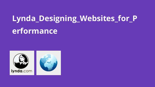 افزایش کارایی و سرعت در طراحی سایت