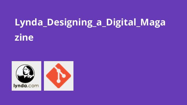 آموزش طراحی مجله دیجیتالی