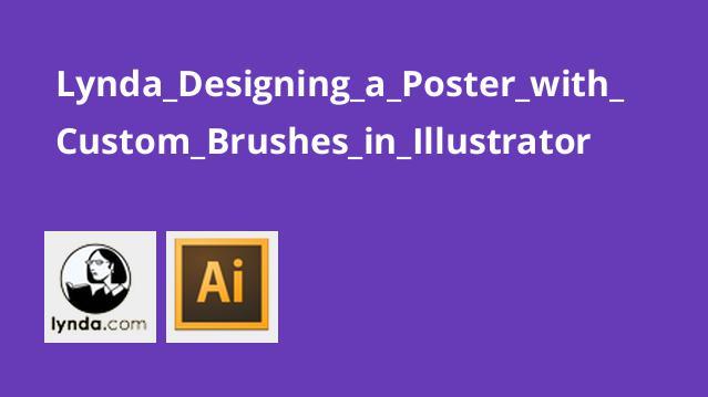 طراحی پوستر با ابزار Brush در Illustrator