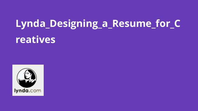 آموزش طراحی رزومه برای خلاقان