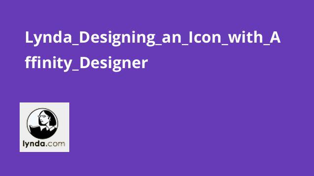 آموزش طراحی آیکون باAffinity Designer