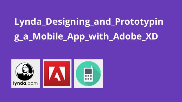 آموزش طراحی و نمونه سازی یک اپلیکیشن موبایل با Adobe XD