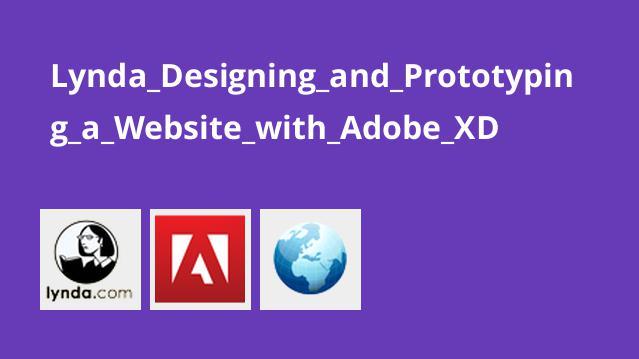 آموزش طراحی و نمونه سازی وبسایت باAdobe XD