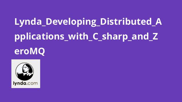 آموزش توسعه برنامه های توزیع شده با #C و ZeroMQ