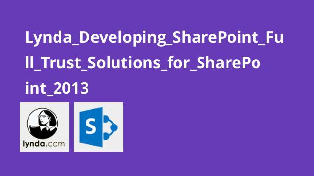 توسعه SharePoint با راه حل هایی برای SharePoint 2013