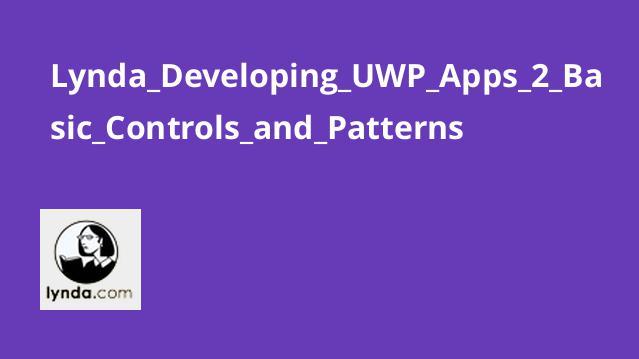آموزش توسعه اپلیکیشن های UWP – بخش 2 – مبانی الگوها و کنترل ها