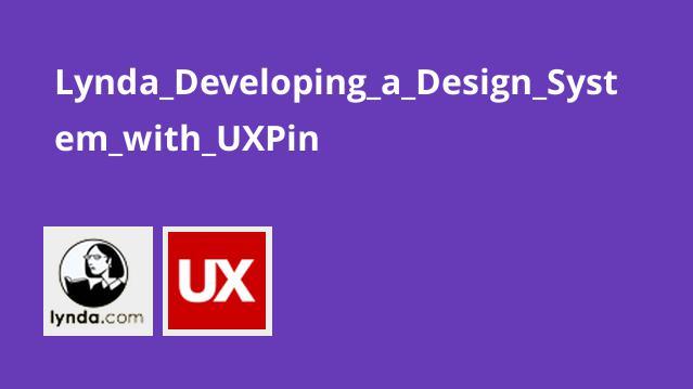 آموزش توسعه سیستم طراحی باUXPin