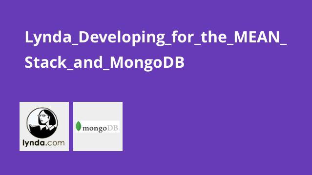 برنامه نویسی برای MEAN Stack و MongoDB