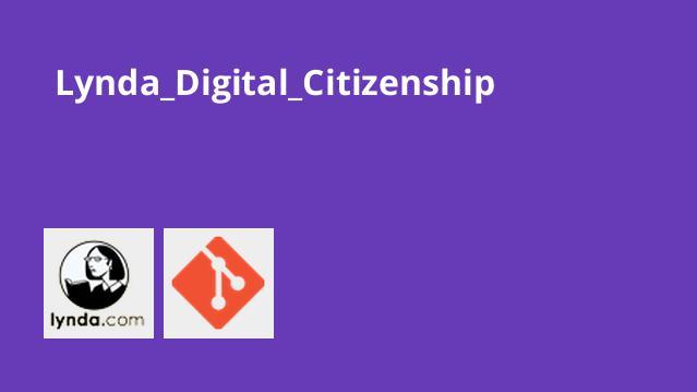 شهروندان دیجیتال