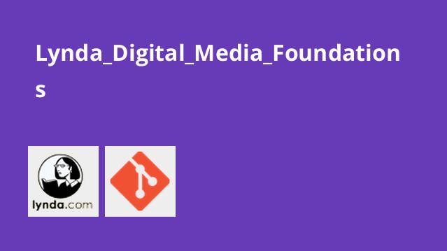 آموزش مبانی رسانه های دیجیتال