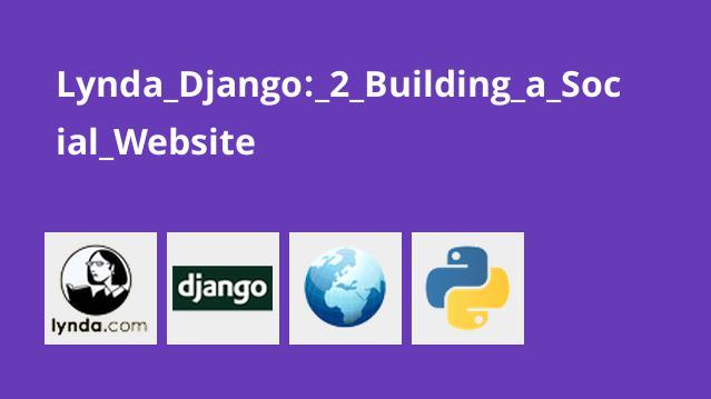 Lynda Django: 2 Building a Social Website