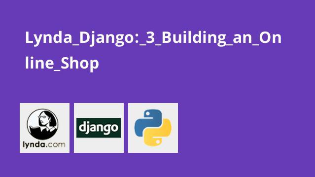 Lynda Django: 3 Building an Online Shop