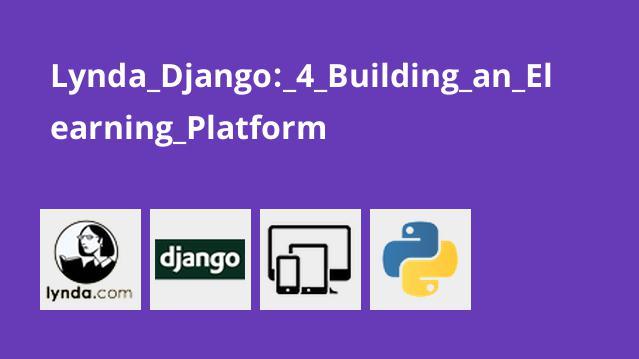 Lynda Django: 4 Building an Elearning Platform