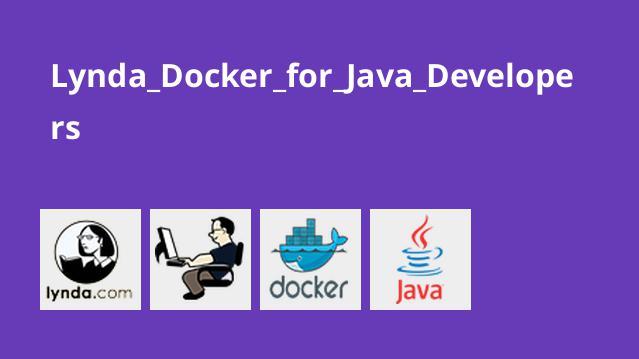 آموزش Docker برای توسعه دهندگان جاوا