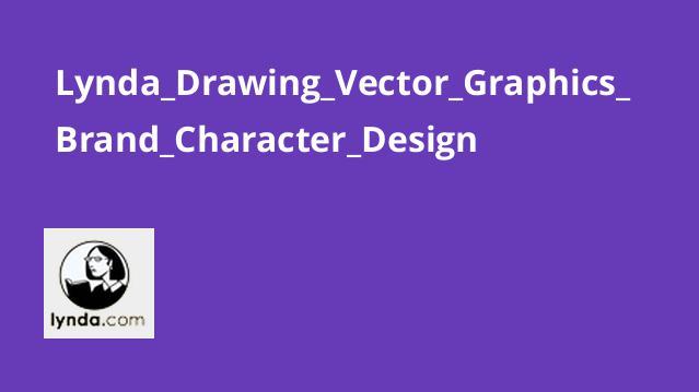 آموزش ترسیم گرافیک برداری – طراحی کاراکتر برند تجاری